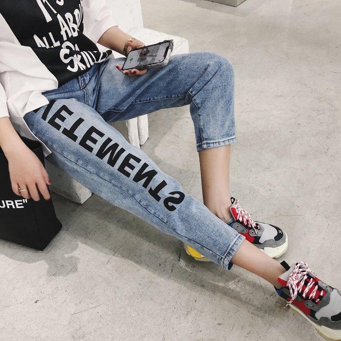 ~Linda~春夏高腰九分牛仔褲2018新款寬鬆女CHIC韓版學生bf百搭休閒褲