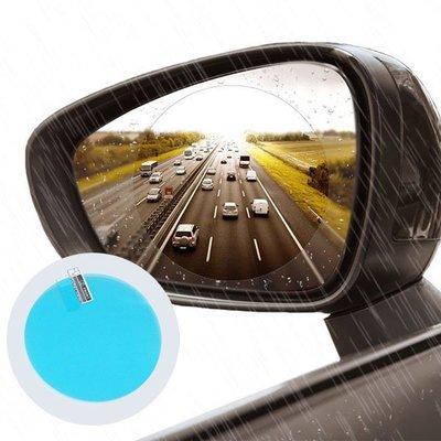 【贈品禮品】A3929 汽車後照鏡防雨膜-藍膜(兩入)/附施工工具/防霧膜/後視鏡貼/日本材質水貼膜/汽車防雨膜/防霧貼