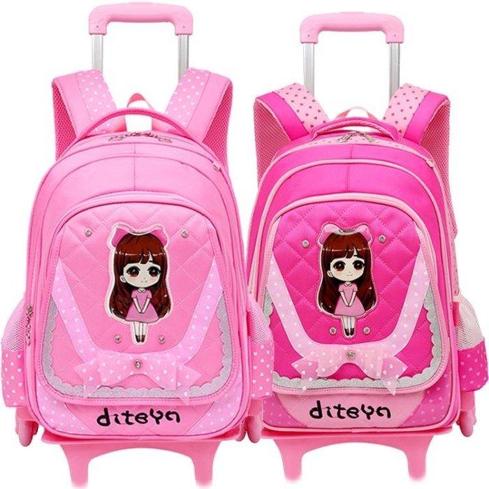 拉桿書包小學生6-12周歲女孩3-5年級可拆卸1-3年級兒童三輪拖拉包