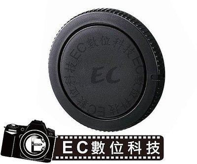 【EC數位】Canon 專用 機身鏡頭蓋組 R-F-3 RF3 BF-1A Sony ALC-B55 BF1A 台中市