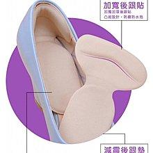 2合1矽膠加厚防滑防磨鞋後跟貼墊(剩素黑*1 黑蕾*1)
