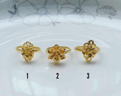 嗨,寶貝銀飾珠寶* 黃金 翡翠飾品☆999足金純黃金 3D硬金 時尚精品 潮流 花卉造形純黃金戒指