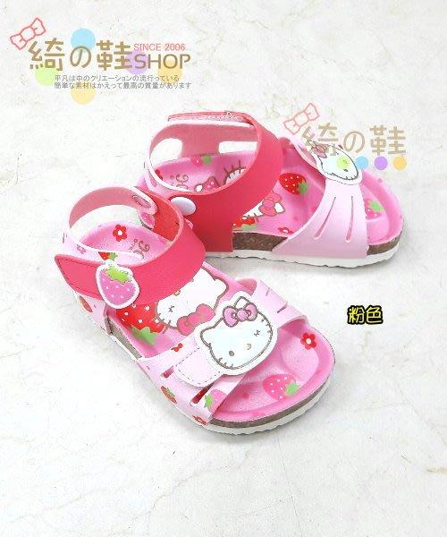 ☆綺的鞋鋪子☆HELLO KITTY.凱蒂貓817 粉色 922平底涼鞋/女童涼鞋/舒適柏肯涼鞋.台灣製