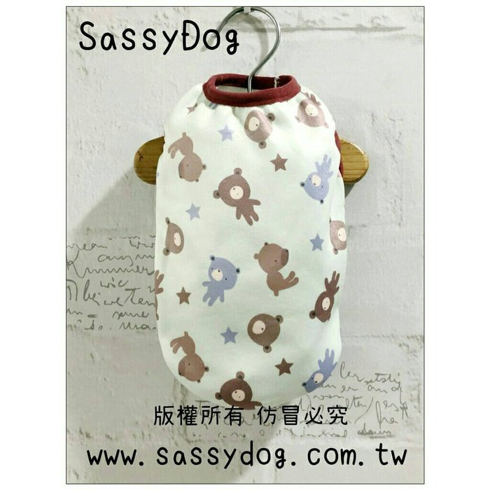 SassyDog 寵物服飾用品批發💥小熊保暖背心/保暖衣💥狗衣服批發