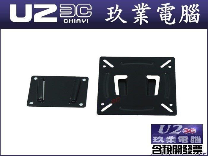 全新附發票『嘉義U23C』NL01液晶螢幕電視壁掛架 螢幕支架液晶壁架 螢幕掛架 LED LCD支架 15-23吋