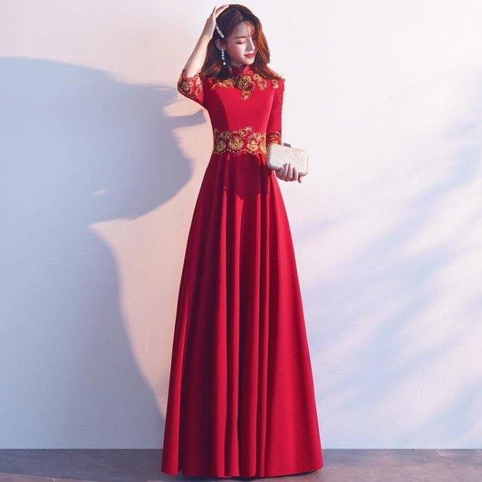新娘敬酒服秋冬季長袖中式旗袍長款修身結婚禮服女-小精靈生活館
