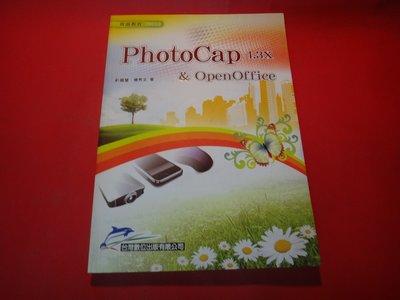 【愛悅二手書坊 14-50】PhotoCap 4.3x & OpenOffice   台灣數位出版 (內附2片光碟)
