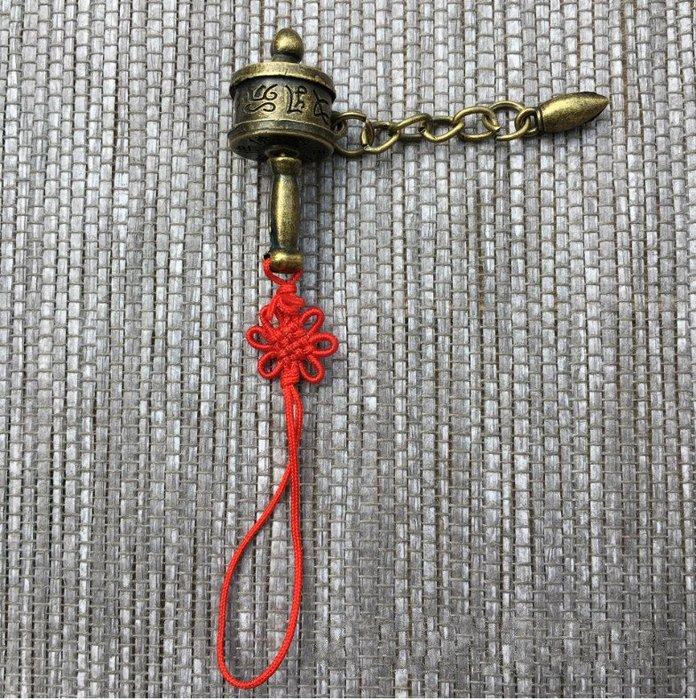 [開運風水吉祥物] 小轉經輪掛飾 六字大明咒 藏傳六字真言 銅轉經輪 手搖轉經輪 轉經筒