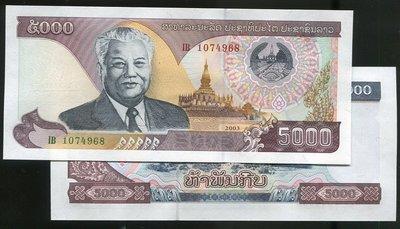 LAOS (寮國紙幣),  P34b , 5000-KIP , 2003 , 品相 全新UNC
