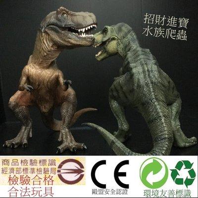 蹲姿暴龍 恐龍 模型  玩具 坐姿 爬蟲類 另售 棘龍 牛龍 三角龍 腕龍迷惑龍劍龍甲龍 非PAPO DM02