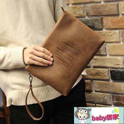 男包 新款男士手包大容量手拿包信封包軟皮休閒夾包韓版瘋馬皮【baby居家】