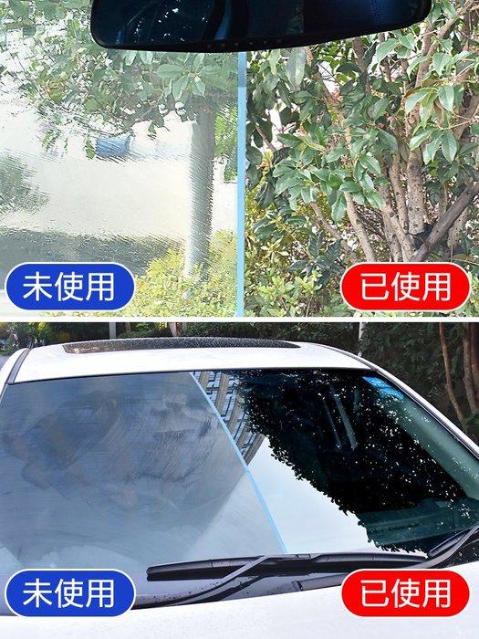 奇奇店-前擋風玻璃清潔劑清洗汽車用去油膜去除劑凈防雨劑防霧用品黑科技#輕巧便捷 #用途廣泛 #牢固耐用