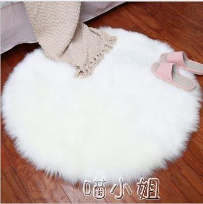 圓形地毯地墊腳墊羊毛地毯室內滿鋪裝飾門口浴室衛生間防滑 NMS    全館免運