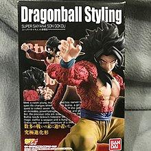 全新未開 龍珠 Dragonball Styling 超級撒亞人 超四 孫悟空