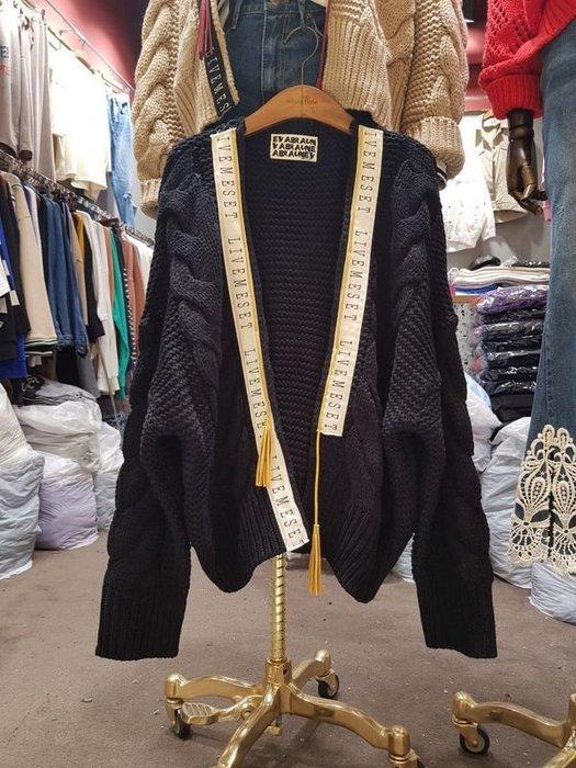 ❤Princess x Shop❤氣質落肩粗毛線開衫拼接麻花加厚針織外套TO6-89-2