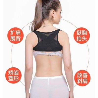 哆啦本鋪 日本美姿勢防駝背矯正帶大人女士學生隱形衣夏季背部含胸糾正神器 D655
