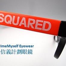 Dsquared2 D2 DQ5030 rectangle frame prescription eyeglasses