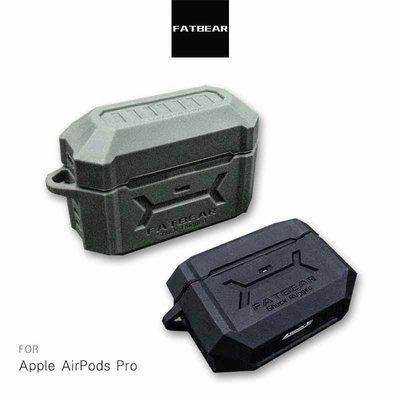 不影響無線充電!強尼拍賣~FAT BEAR Apple AirPods Pro 防摔保護套