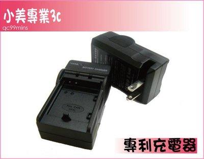 SONY A99 A57 A58 A65 A77 A300 A350 A450 A550 A700 FM500H充電器
