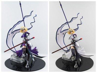 【紫色風鈴】Fate/Grand Order 命運之夜裁定者聖女貞德4代盒裝港版