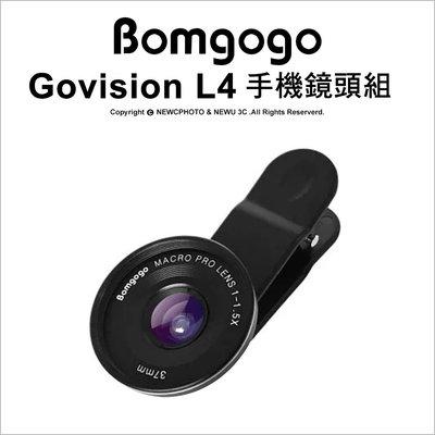 【薪創新竹】Bomgogo Govision L4 微距手機鏡頭組 攝影 鏡頭 望遠 廣角 錄影 直播 手機攝影