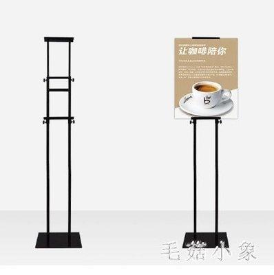 板展架斜面指示牌海報架立式廣告架易拉寶制作展板展示架展架 ys7130