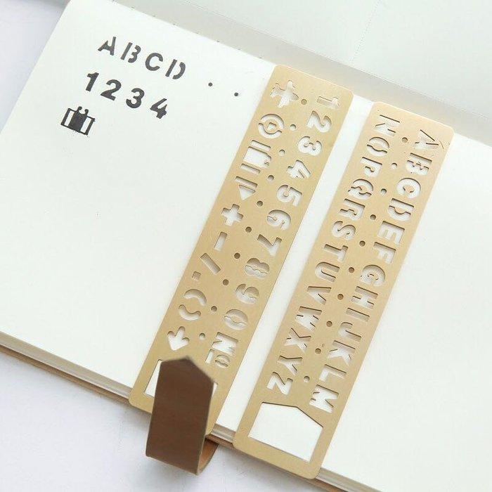 復古簍空黃銅手帳尺多功能 書籤.繪圖  數字&英文 2款