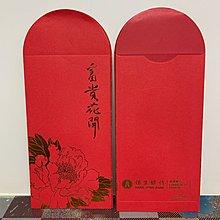 Hang Seng Bank 恒生銀行 富貴花開 燙金簡約長方形紅封包 利是封22個