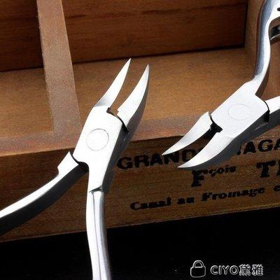 日和生活館 甲溝專用嵌甲鉗炎指甲刀套裝指甲修腳灰工具刀鷹嘴鉗美S686