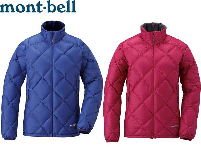 丹大戶外【mont-bell】日本Light Alpine輕量系列女款800FP保暖防潑水夾克羽絨外套1101429
