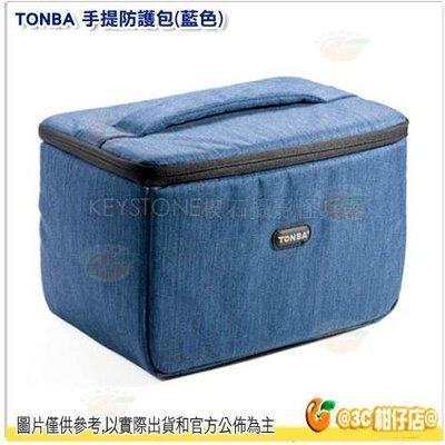 @3C 柑仔店@ TONBA 手提防護包 內袋 內襯 內包 內隔層 相機包 攝影包 保護包 藍 ATON013BL