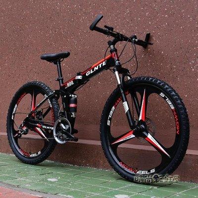花渡山地車自行車男女式學生成人變速26寸/27速一體輪折疊單車