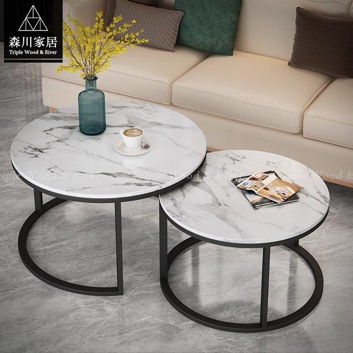 《森川家居》PLT-50LT01-現代輕奢設計大小圓几組(黑腳) 客廳民宿/石面桌子大理石紋/美式LOFT品東西IKEA