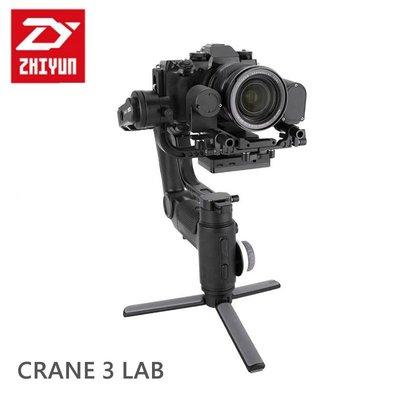 【EC數位】Zhiyun 智雲 CRANE 3 LAB 雲鶴3 標準套組 三軸穩定器 錄影 承重4.5kg 瘋狗模式
