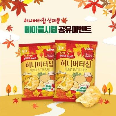 韓國 Calbee 楓糖奶油洋芋片 60g/包 楓糖 奶油 洋芋片【特價】異國精品