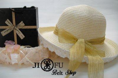 韓版草帽遮陽帽沙灘帽大圓帽盆帽防曬帽小禮帽漁夫帽~花朵兒蕾絲草帽(米白色)