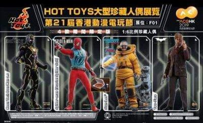 2019 動漫4寶 hottoys toy fair 2019 VIP 5號單