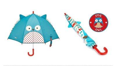 Skip Hop 貓頭鷹 蜜蜂 長頸鹿 兒童雨傘 選一種 (全新商品 立即出貨)