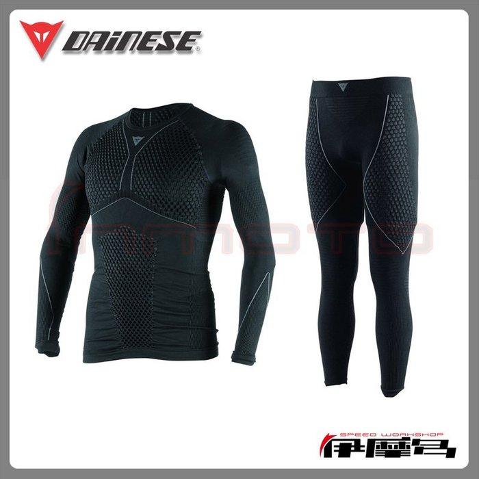 伊摩多※義大利 DAiNESE D-CORE THERMO 長袖保暖滑衣+保暖長褲 黑 2色