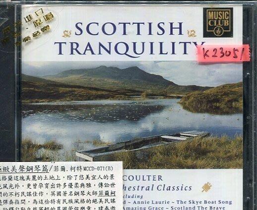 *真音樂*SCOTTISH TRANQUILITY /  全新 K23051