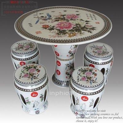 INPHIC-陶瓷桌椅 器《富貴和平》凳桌子 板凳 簡易風格 套裝