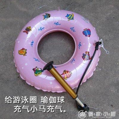 泳圈球針籃球打氣筒充氣針皮球足球藍球打氣筒氣針便攜式通用 igo