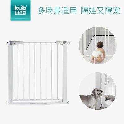 一件免運安全門欄樓梯口兒童防護欄寵物隔離門圍欄~