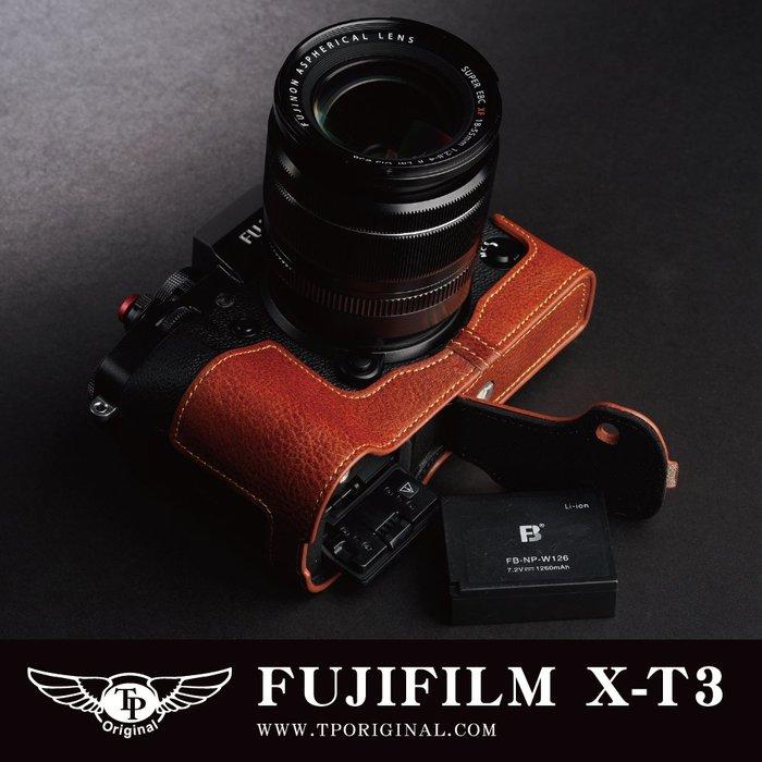 【台灣TP】Fujifilm  X-T3 XT3 X-T2 XT2  開底真皮底座 皮套 相機保護套 裸空底座 快拆電池