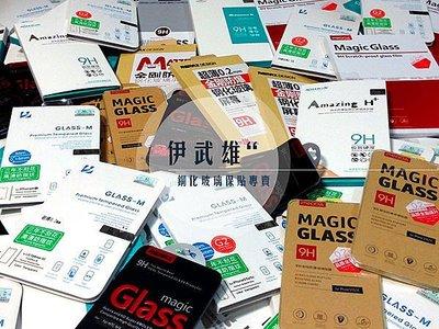 [伊武雄特99] 日本AGC iPhone 6 4.7 i6 0.3mm 2.5D 弧角 防爆鋼化玻璃保護貼 GOR 台北市