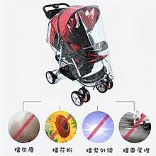 【媽媽倉庫】嬰兒手推車專用防風雨罩