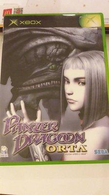 Panzer Dragoon ORTA Xbox Xbox 360 Xbox one sega 射擊名作 Xbox盡發揮其世界觀 有其他 ps2 dc pc