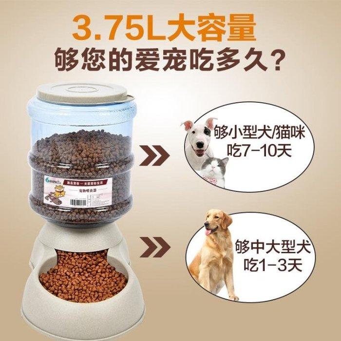 狗狗喝水器寵物飲水器貓咪飲水機泰迪自動喂食器水碗用品水盆