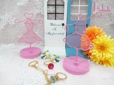 ☆[Hankaro]☆創意鐵藝粉色人型造型首飾收納架(樣品出清)