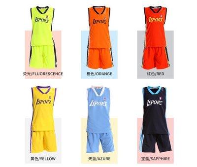 橙火男童夏裝球衣兒童運動服小孩中大童背心籃球服套裝可定制團購健身運動服套裝
